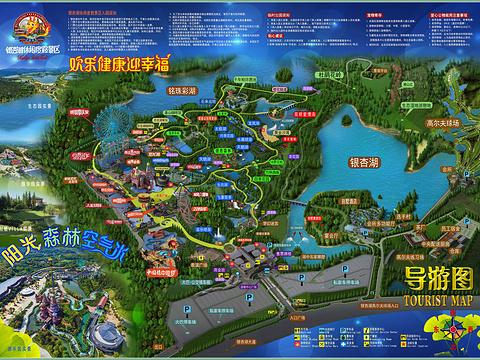 银杏湖乐园旅游景点图片