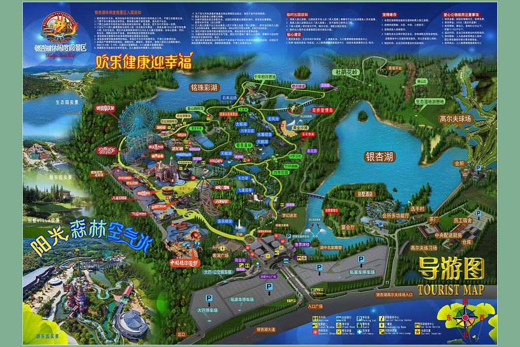 银杏湖乐园旅游导图