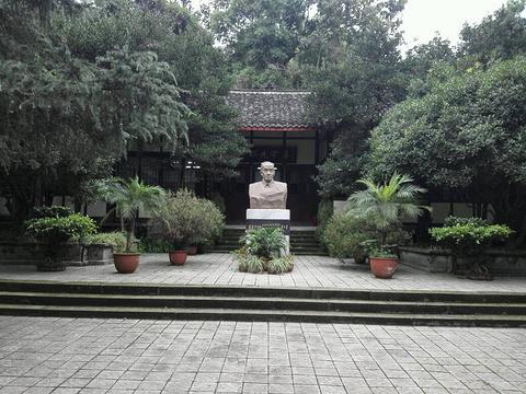 吴玉章故居旅游景点图片