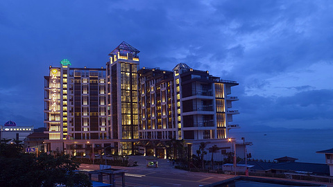 海王子学习型酒店 西餐厅