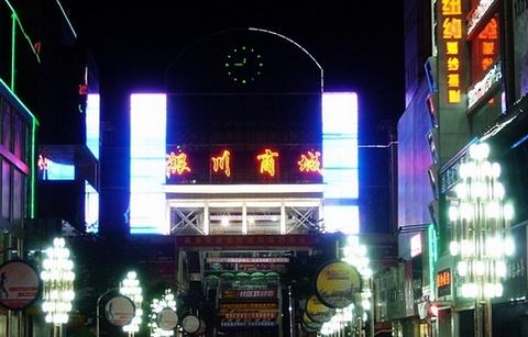 银川商城(南薰东街)