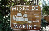 海洋博物馆
