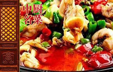 中厨名菜酒店(马家山店)
