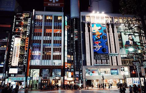 丸井百货店(涩谷店)