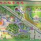石景山游乐园