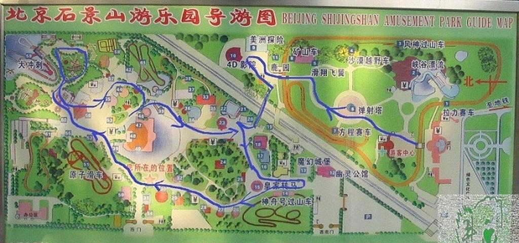 石景山游乐园旅游导图