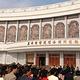 祖国解放战争胜利纪念馆