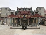 石狮永宁普门禅寺