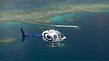 直升机环岛游