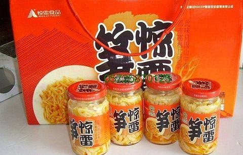 竹滋肴土特产超市