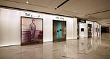 The Galleria购物商场
