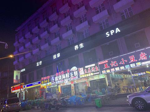 贵福金街旅游景点图片