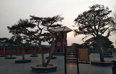 华夏翰墨文化园