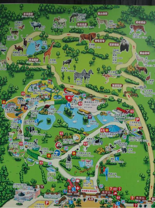 杭州野生动物世界旅游导图