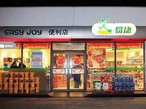 易捷便利店(黄马线)旅游景点图片