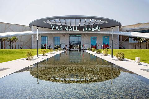 亚斯购物中心