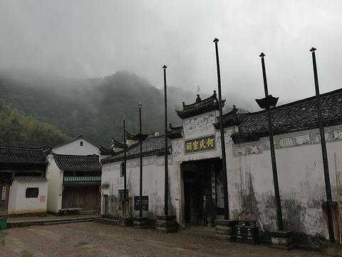 何氏宗祠旅游景点图片