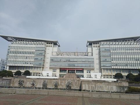 南京师范大学仙林校区图书馆旅游景点图片