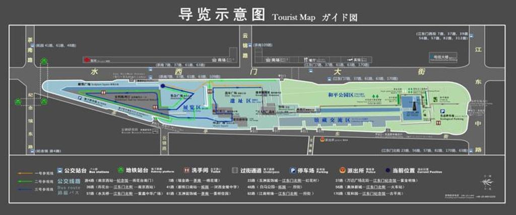 侵华日军南京大屠杀遇难同胞纪念馆旅游导图