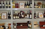 布塔里酒窖