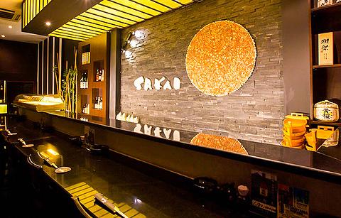 SAKAI Japanese Restaurant的图片