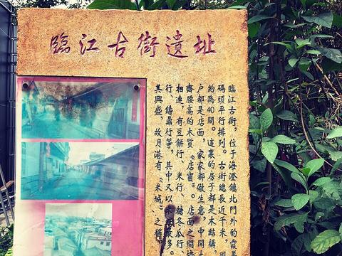 晏海楼旅游景点图片