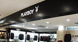 PLAYBOY(福东街)