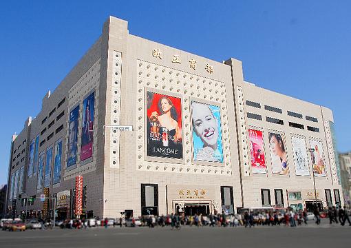 红旗街商业区旅游景点图片