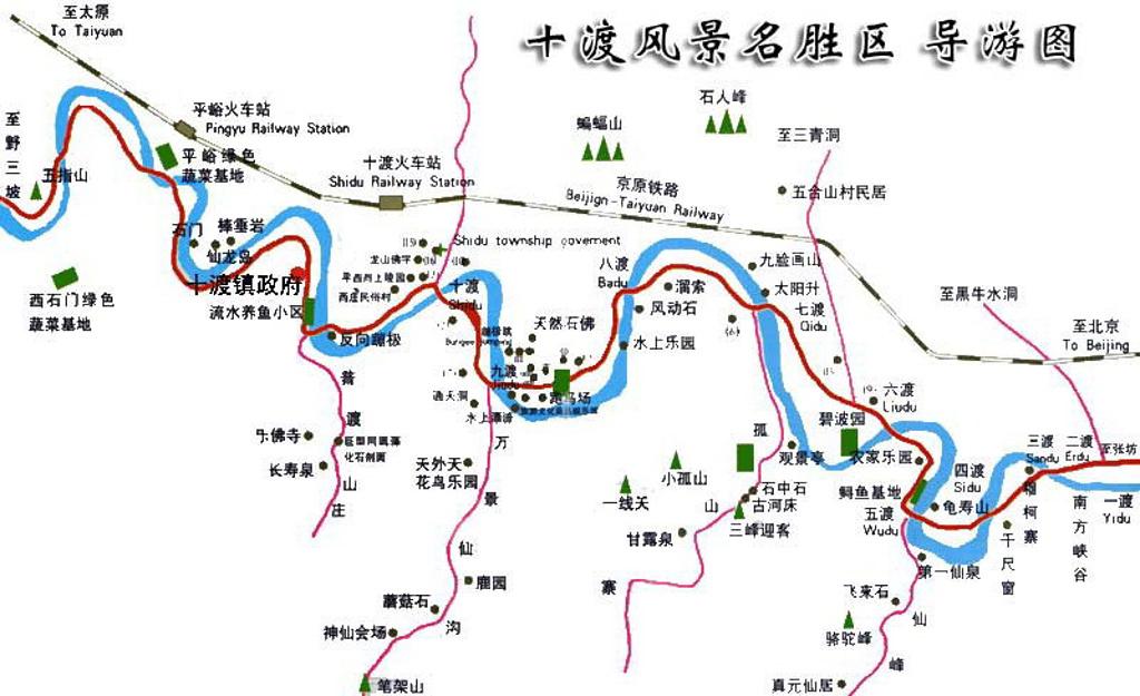 十渡风景名胜区旅游导图