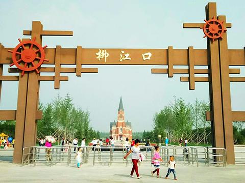 柳孜隋唐大运河码头遗址旅游景点图片
