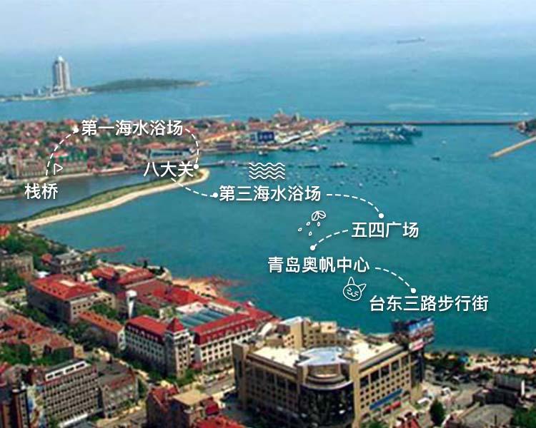 青岛海边1日游,海鲜吃不停