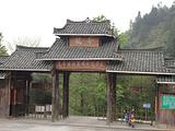 平安壮族梯田观景区-商店(和平乡平安村)