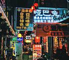 望平街香香巷