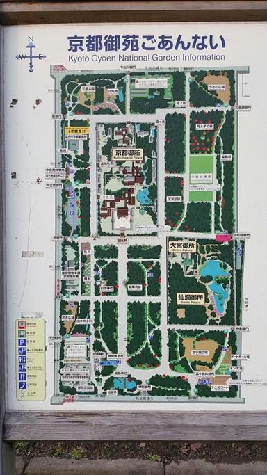 京都御苑旅游导图