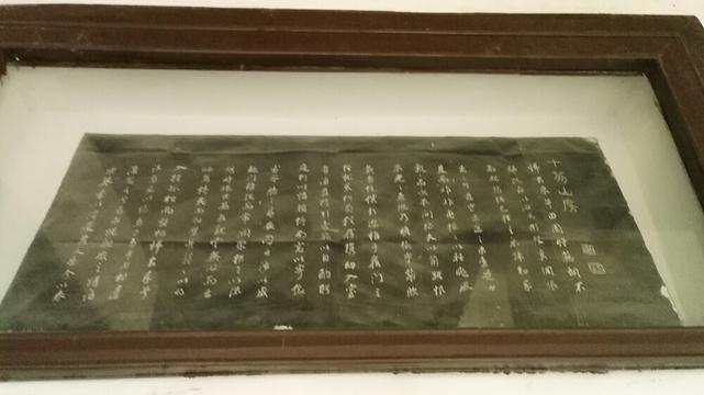 歙县博物馆旅游景点图片