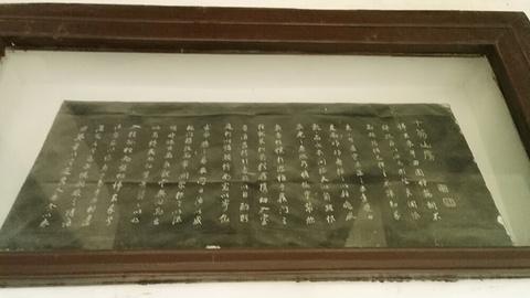 歙县博物馆的图片