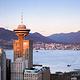Top of Vancouver Revolving Restaurant