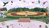 昆明世博园-观景台