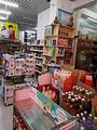 梧州市万秀区好佳旺超市