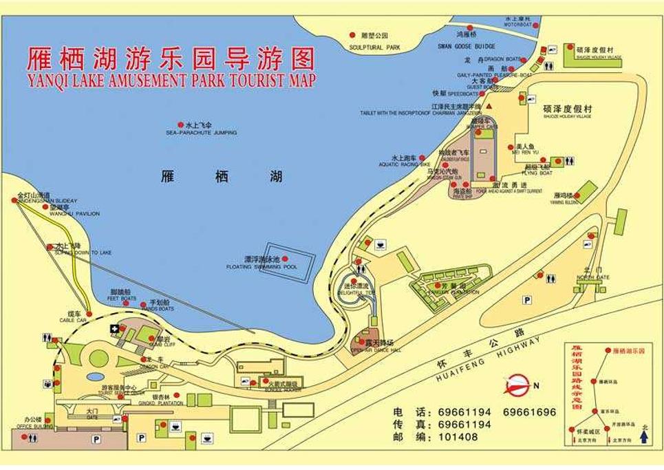 雁栖湖旅游导图