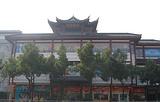 城隍庙小吃街
