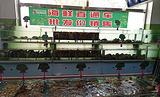 康王肥牛(石岛店)