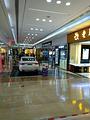 鸿通城购物中心