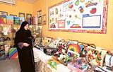 女性手工艺品中心