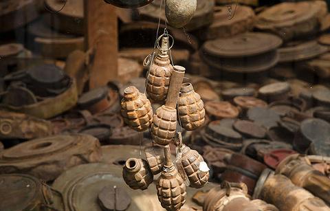 地雷博物馆的图片