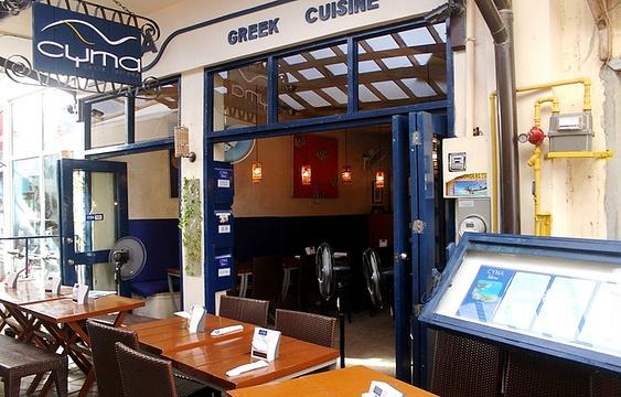 Cyma Greek Taverna旅游景点图片