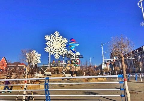 冰雪文化博物馆的图片