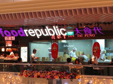 Food Republic旅游景点图片