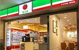 喜士多便利店(开州区)