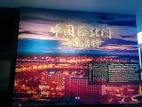 二连浩特城市规划展厅